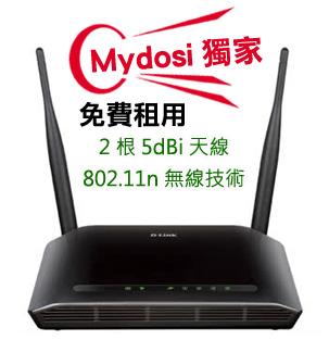 D-Link DIR-612 N300 無線分享器