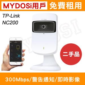 (二手)TP-Link NC200 無線300Mbps雲端攝影機