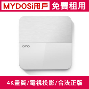 OVO 4K電視盒 G501