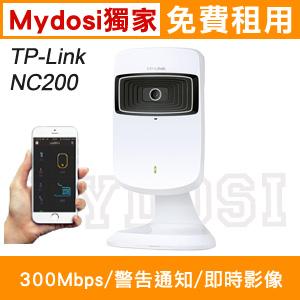 TP-Link NC200雲端攝影機