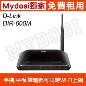 D-Link DIR-600M N150 無線分享器