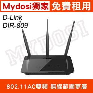 D-Link DIR-809 AC750無線分享器