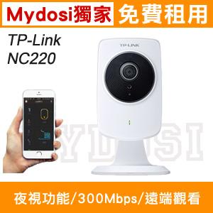 TP-LINK NC220 日夜無線300Mbps雲端攝影機