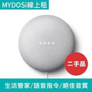 (二手)Google Nest Mini第二代智慧音箱