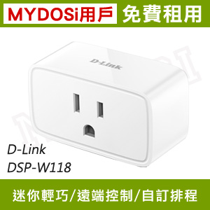 D-Link DSP-W118迷你Wi-Fi智慧插座