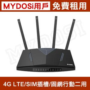 D-Link DWR-M953 4G LTE SIM卡 AC1200無線分享器