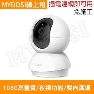 TP-Link Tapo C200 旋轉Wi-Fi攝影機