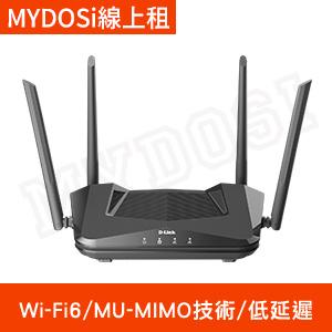 D-Link DIR-X1560 AX1500 Wi-Fi 6 雙頻無線路由器