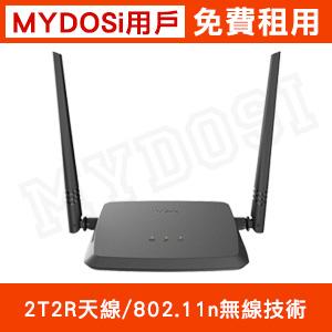D-Link DIR-615+ N300無線寬頻分享器