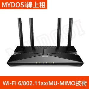 TP-Link Archer AX10 AX1500 wifi 6無線網路分享器