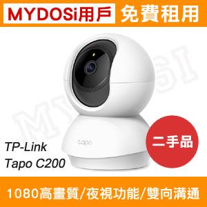 (二手)TP-Link Tapo C200 旋轉Wi-Fi攝影機